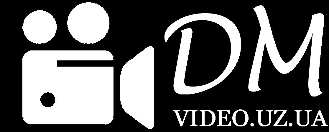 Зйомка відео Ужгород